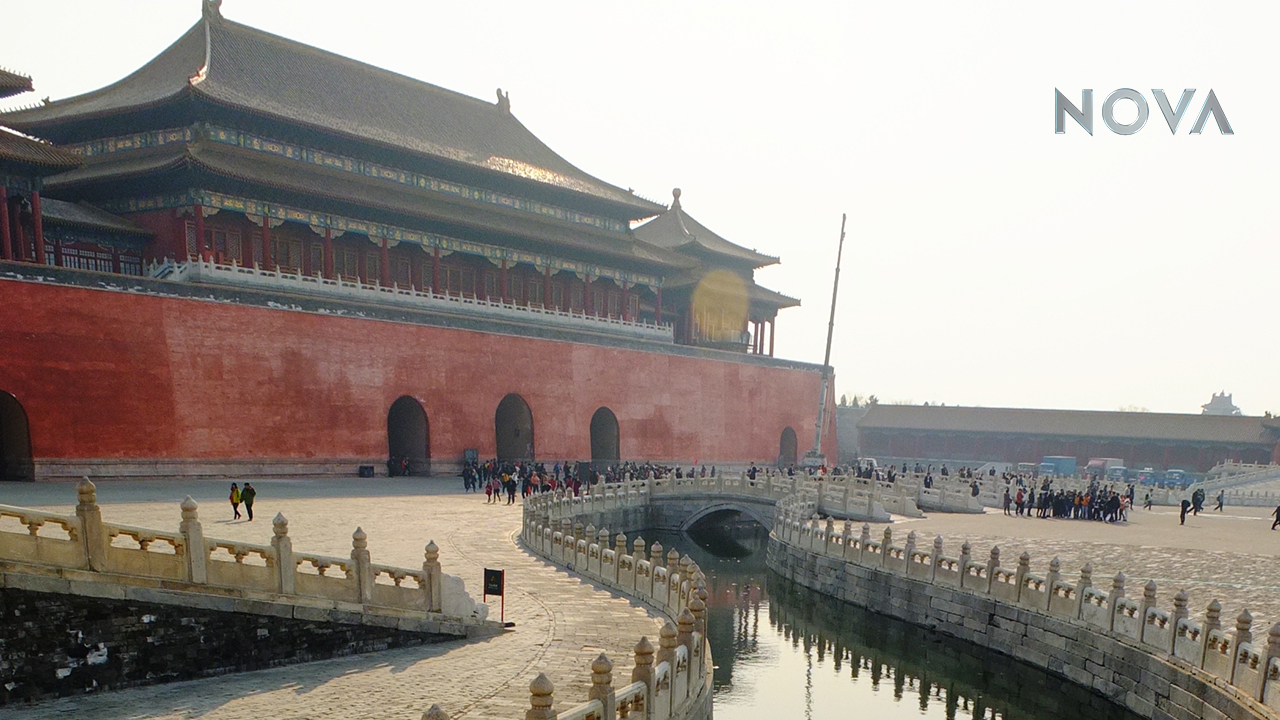 "Nova ""Secrets of the Forbidden City"""